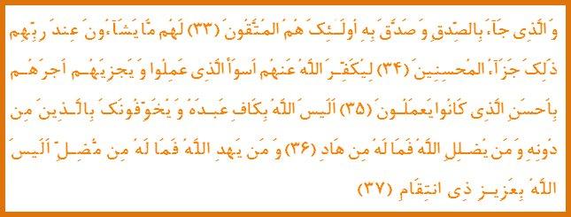 Quran, Miracle 19, Ultimate mathematics of the Quran